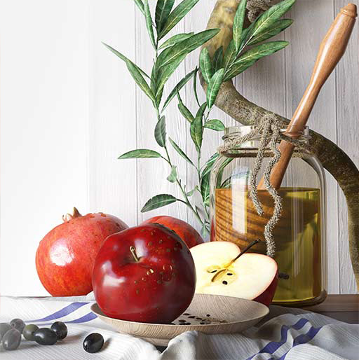 Our Rosh Hashanah Gift Ideas for Mom & Dad